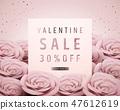 Valentine sale romantic template 47612619