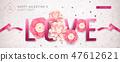 Happy Valentine's day banner 47612621