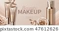 Attractive makeup banner ads 47612626