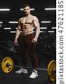 bodybuilder, fitness, gym 47621185