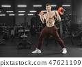 bodybuilder, fitness, gym 47621199