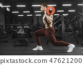 barbell, bodybuilder, fitness 47621200