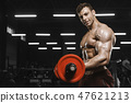 barbell, bodybuilder, gym 47621213