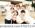 고교생 체육 운동회 47623114