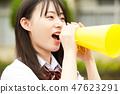 High School Student School Living Club Activities 47623291