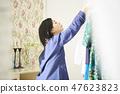 몸치장을하는 여성 47623823