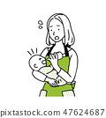 곤란하면서 육아를하는 어머니. 47624687