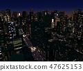 야경 도시 도시 마천루 고층 빌딩 풍경 CG 47625153