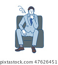 นักธุรกิจกำลังนั่งบนโซฟามือวาดภาพประกอบ 47626451