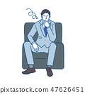 Businessman sitting on the sofa hand-painted illustration 47626451