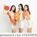 女性 女 礼物 47626958
