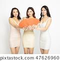 信封 亚洲 亚洲人 47626960