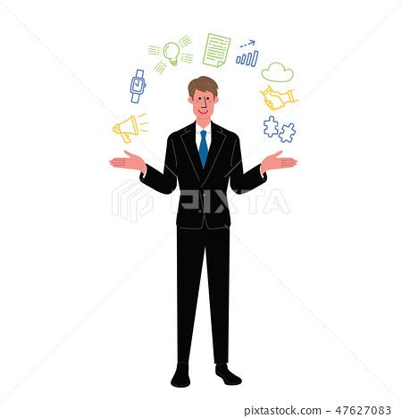 商人企業象例證 47627083