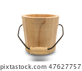 Wooden bucket on white background. (clipping path) 47627757