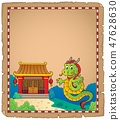 Chinese dragon topic parchment 1 47628630