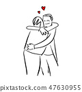 people hug each other with red heart shape vector 47630955