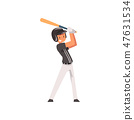 Baseball Player Hitting Ball with Baseball Bat, Softball Athlete Character in Uniform Vector 47631534