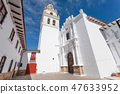 Sucre church facade view 47633952