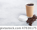 Coffee cardboard cup with fresh coffee beans 47636175