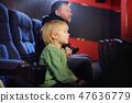 영화, 영화관, 극장 47636779