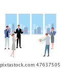 Office Business Concept Illustration City 47637505