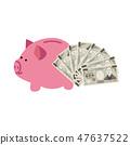 豬存錢罐例證挽救金錢錢零用錢搶奪 47637522