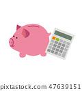 豬存錢罐例證挽救金錢錢零用錢搶奪 47639151