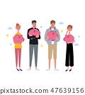 有存錢罐的青年人財務概念例證企業圖像儲款零用錢 47639156