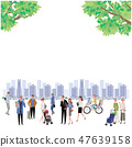Shimpuri Town and People Townscape Illustration Design 47639158
