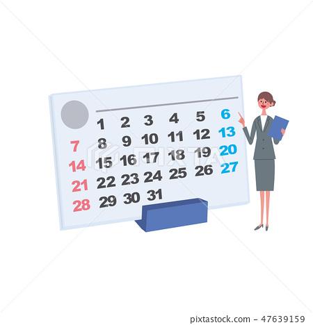 管理日程表的女性例證 47639159