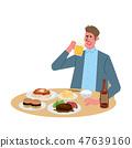 吃喝和吃的男性例证 47639160
