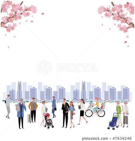 镇和人佐仓春天街道例证 47639246
