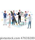 企業概念例證配合會議專家 47639289
