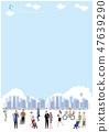 鎮和人民Townscape例證海報設計 47639290