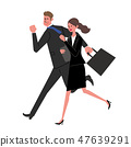 Businessman Business Woman running illustrations 47639291
