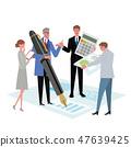 企業概念例證配合會議專家 47639425