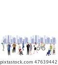 鎮和人企業概念例證 47639442