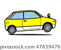減速火箭的輕的汽車跳躍雙色的顏色汽車例證 47639476