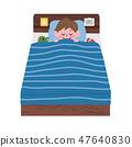 我睡在床上的孩子插图 47640830