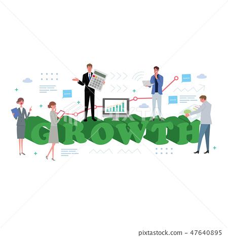 企業概念例證成長 47640895