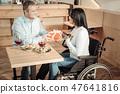 woman, restaurant, couple 47641816