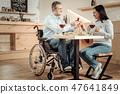 meeting, social, restaurant 47641849