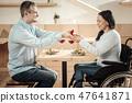 woman, couple, man 47641871
