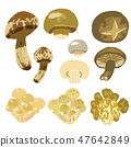 秋菜(蘑菇)圖設置1秋菜(蘑菇)套 47642849