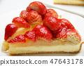 딸기 타르트 47643178