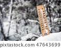 thermometer with subzero temperature stuck in the snow in the winter  47643699