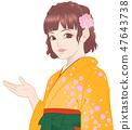 Hakama no Girl 2櫻花黃色指南 47643738