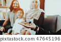 Arab Family at Reception in Psychotherapist Office 47645196