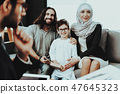 Arab Family at Reception in Psychotherapist Office 47645323