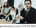 Arab Family at Reception in Psychotherapist Office 47645380